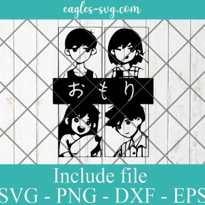 Omori Kel Aubrey Hero Video Game Anime Svg Png Cricut Silhouette